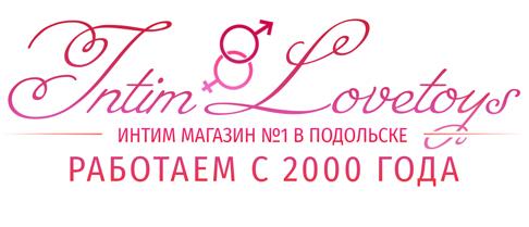 intim-lovetoys